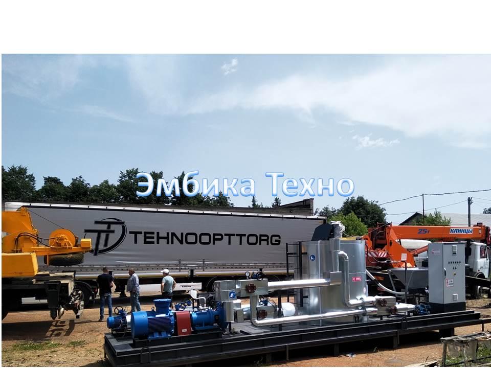 Модификация битума Эмбика М